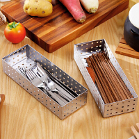 欧润哲 2只装 不锈钢筷子篮刀叉篮 厨房餐具用品筷子收纳盒沥水