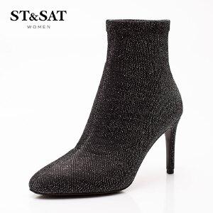 星期六(ST&SAT)专柜同款潮流银翼袜靴短靴SS74116090