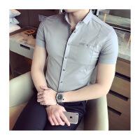 夏季潮流短袖衬衫男士小码S码韩版修身按扣三分袖衬衣帅气打底衫