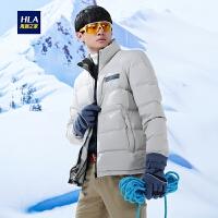 HLA/海澜之家双面穿羽绒服2019冬季新品时尚有型羽绒外套男