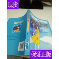 [二手旧书9成新]清风物语:晴朗的天空有云彩飘过/男孩女孩皇冠新?