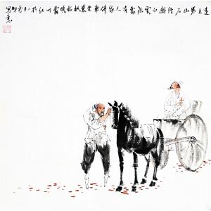 王明明《山行画意图》中美协副主席