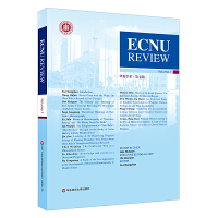 ECNU REVIEW Vol. 7 (华夏学术・第7辑)