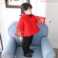 宝宝唐装冬款儿童中国风古装周岁宝宝小女孩中式童装新年女童汉服 红色