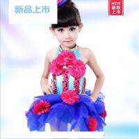 儿童演出服女童现代舞亮片幼儿拉丁蓬蓬舞蹈裙纱裙花朵表演服装
