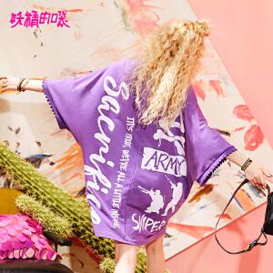 妖精的口袋冷淡风裙子2018新款chic原宿风短袖v领连衣裙女