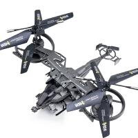 儿童遥控飞机遥控直升战斗机男孩玩具电动遥控航模型KC