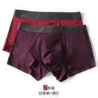 2条无痕男士内裤 舒适透气莫代尔男平角四角裤衩青年男生短裤头薄
