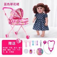 儿童玩具仿真洋娃娃宝宝婴儿女孩公主陪睡眠软硅胶布带娃娃手推车