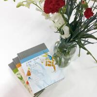 弗兰纳里 奥康纳短篇小说集 天竺葵 好人难寻 上升的一切必将汇合 精装 弗兰纳里奥康纳 人民文学出版社