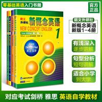 朗文新概念英语全套1-4 共4册新概念英语教材全套基础英语学习书籍新概念1234 初级英语自学入门教材语法词汇学生用书