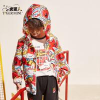 【2件3折到手价:80.7元】小虎宝儿男童防晒衣夏季2020新款韩版中大童外套薄款透气空调服潮