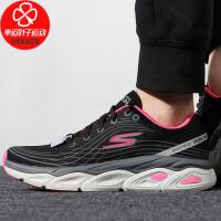 Skechers/斯凯奇女鞋新款低帮运动鞋网面透气轻便缓震防滑耐磨休闲鞋17691-BKHP