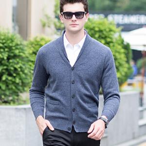 伯克龙 开衫男针织衫线衣外穿 新款中年羊毛衫翻领厚款毛衣外套 Z7677