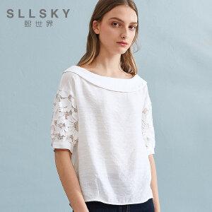 熙世界2018夏季新款蕾丝五分灯笼袖衬衣女一字肩白色衬衫112LC028