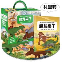 恐龙来了 超好玩的科普拼图书礼盒装 儿童益智大拼图3-6岁 提高专注力训练书恐龙科普百科书籍幼儿益智左右脑开发注意力观