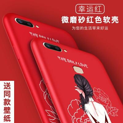 vivox20手机壳女款步步高x20plus背面指纹版x20plus保护套全包防摔个性创意简约抖音网红同款viv0x20软壳ins