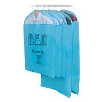 优芬 牛津布衣服防尘罩衣物西装防尘罩环保收纳袋衣物防尘袋衣套蓝色特大号60*120cm