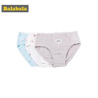 【2件6折】巴拉巴拉童装男童棉质儿童内裤裤头夏装2018新款小童三角裤三件装