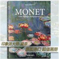 原版现货Monet 莫奈 画册画集 印象派油画作品 艺术绘画作品集 taschen 艺术图书籍