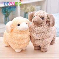 小绵羊公仔嘟嘟羊山羊小羊驼毛绒玩具布娃娃玩偶抱枕生日礼物女生