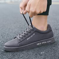 男鞋夏季休闲鞋板鞋男士清凉透气运动鞋子 男韩版潮流青少年学生 低帮 小白鞋男帆布鞋跑步鞋