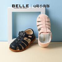 【159元任选2双】百丽童鞋男宝宝学步鞋夏季2021新款女童小童包头凉鞋牛皮软底鞋子