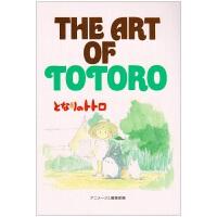 【中商原版】龙猫 日文原版 The art of Totoro ジ ア�`ト シリ�`ズ 13 アニメ�`ジュ�集部 德间书