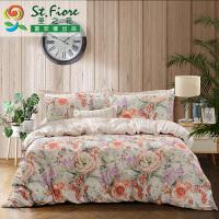 富安娜出品 圣之花北欧ins风纯棉床上用品四件套1.2m1.5m1.8m床适用