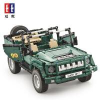 双鹰咔嗒积木遥控二战摩托车仿真阅兵车拼装积木玩具C51015