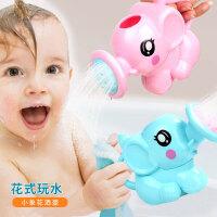 女孩男孩沙滩浴室抖音宝宝小孩小象洗澡戏水婴儿童花洒泳池玩具