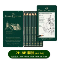 德国辉柏嘉(Faber-castell)9000铁盒素描铅笔套装原装进口专业绘画铅笔套装 绿铁盒装