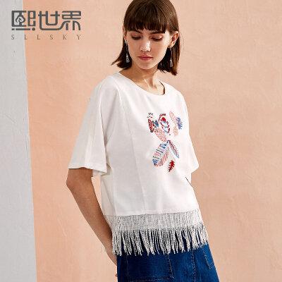 熙世界2018夏装新款刺绣圆领短袖绣花流苏下摆雪纺女