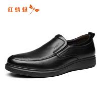 红蜻蜓皮鞋男生新款商务正装休闲鞋韩版英伦夏季圆头真皮透气皮鞋