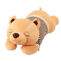 可爱趴趴睡梦熊抱枕公仔抱抱熊毛绒玩具软体玩偶布娃娃生日礼物