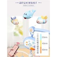 男女宝宝玩具音乐旋转摇铃床头铃床铃0-1岁3-6个月12
