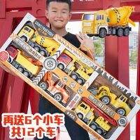 大号惯性工程车玩具套装翻斗吊机消防车推土机儿童男孩汽车挖掘机