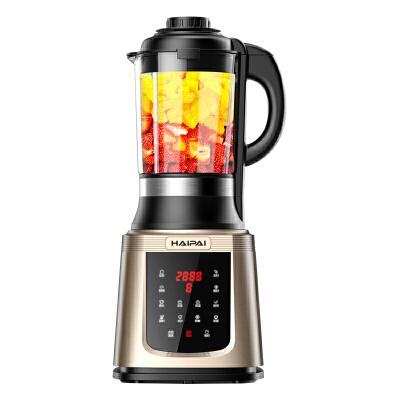 德国海牌加热破壁机豆浆机水果一体家用全自动多功能榨汁料理免煮 多功能破壁机豆浆机,全液晶显示屏