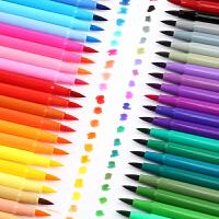 软头48色水彩笔套装儿童初学者绘画画笔多色彩笔12色24色幼儿园小学生宝宝可水洗彩色笔36色