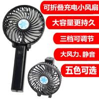 迷你风扇usb可充电可插电两用手持小风扇学生便携台式电风扇多功能风扇 均码