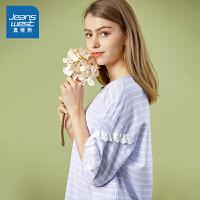 [秒杀价:79元,新年不打烊,仅限1.20-21]真维斯女装 2020春季新品 纯棉圆领提花荷叶边中袖衬衫