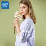 [秒杀价:79元,新年不打烊,仅限1.22-31]真维斯女装 2020春季新品 纯棉圆领提花荷叶边中袖衬衫