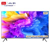 TCL雷鸟 75英寸尊享版 硬件分区背光量子点 高色域全面屏4K电视机