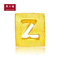 周大福 Z字母转运珠黄金吊坠(工费:48计价)F189569