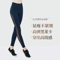 网易严选 女式网纱运动裤