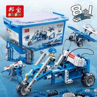 邦宝科普小学生拼装积木益智塑料拼装玩具车创客教育电能应用6903