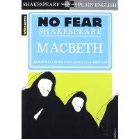 Macbeth (No Fear Shakespeare) 别怕莎士比亚:麦克白 古英语现代英语对照