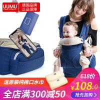 双肩儿童背袋后背式宝宝腰凳背带横抱式婴儿背巾小孩抱带