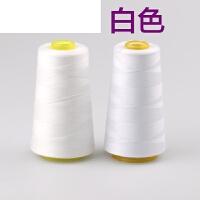 缝纫线家用宝塔线高强度402涤纶3000码缝纫机线DIY大卷手缝线