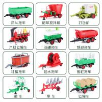 儿童拖拉机玩具车收割机仿真农夫车模型工程车